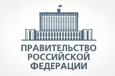 logo goverment